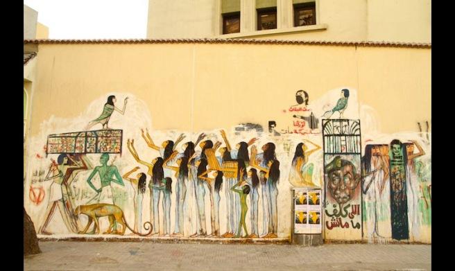 mural-photo
